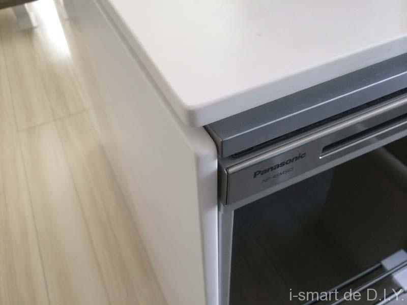 WEB内覧会 ワイドカウンター キッチン