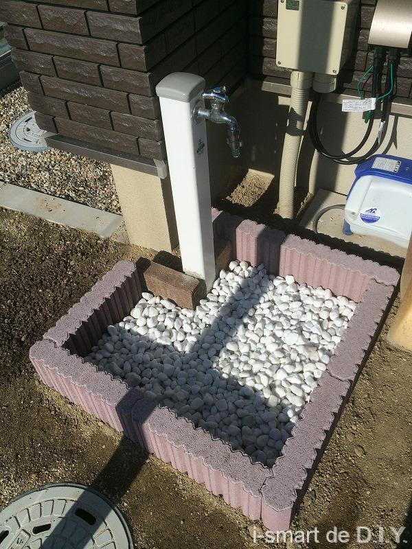 ブロック 立水栓 DIY 玉砂利