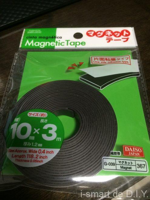 マグネットテープ