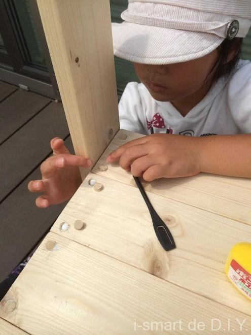 木工DIY 穴埋め