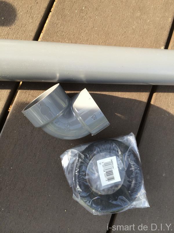 テラスから排水される雨水を雨水桝に入れる 部品