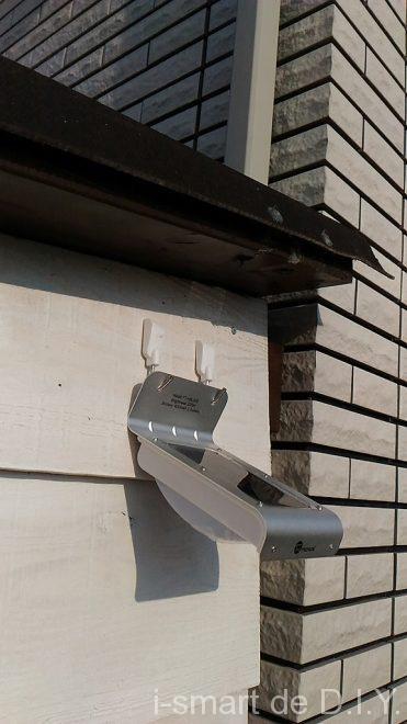ガーデンシェッド 物置 DIY 電気