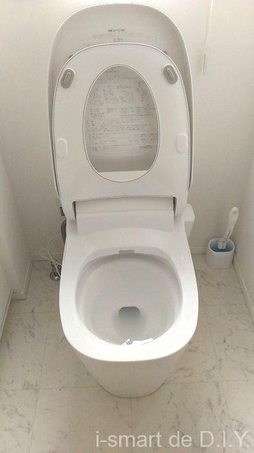 2年後のWEB内覧会 アラウーノS トイレ