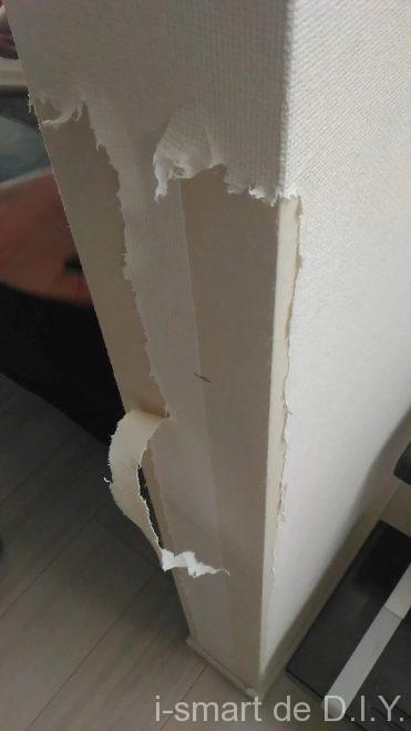 調湿消臭効果のエコカラットをDIY 壁紙 剥がす