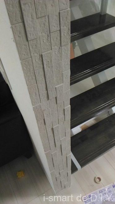 調湿消臭効果のエコカラットをDIY 柱