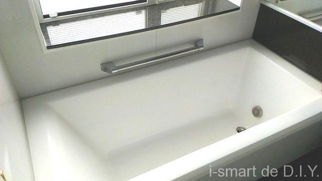 スマートバス 風呂桶