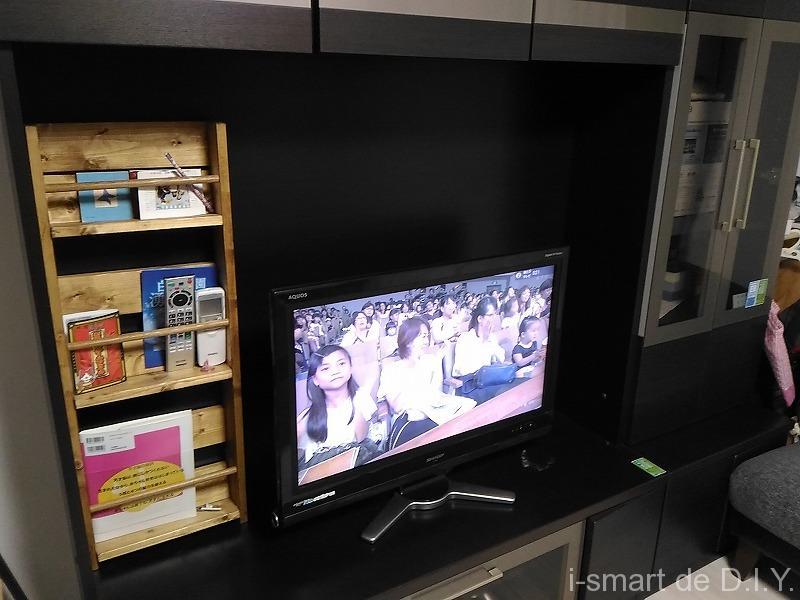 TVボードとブックシェルフ