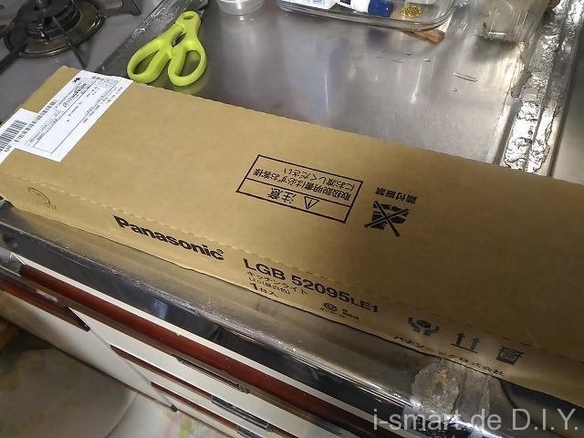 キッチン照明 交換 LED パナソニック LGB 52095