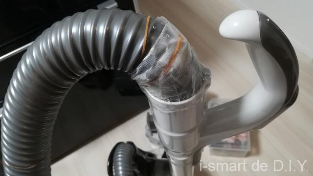 掃除機 ホース修理