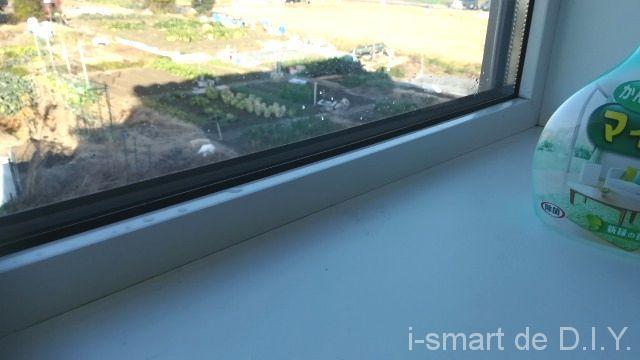 吹抜窓 掃除