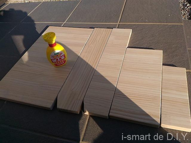 サイドワゴン DIY