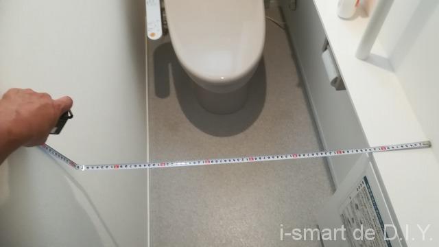 2階 トイレ WEB内覧会