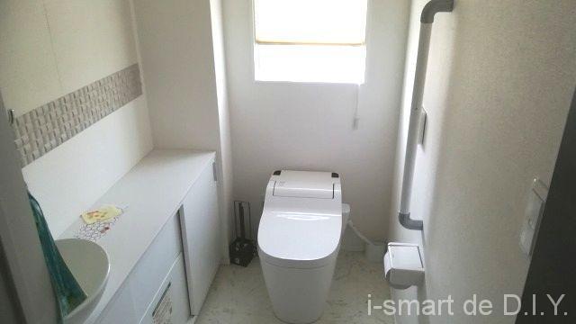 1階 トイレ WEB内覧会