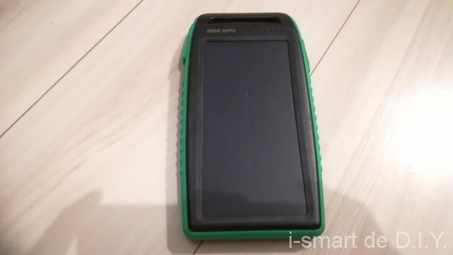 太陽光 モバイルバッテリー