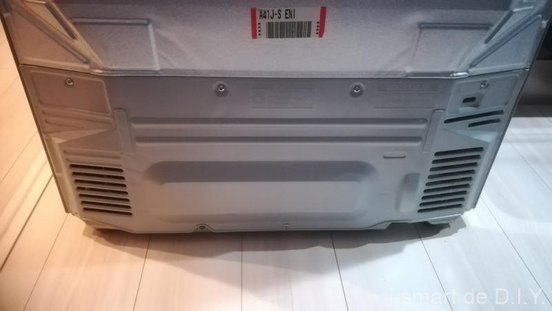 冷蔵庫 排気