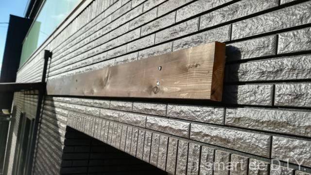 タイル 外壁 取り付け