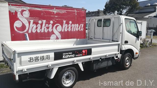 カーマ トラック