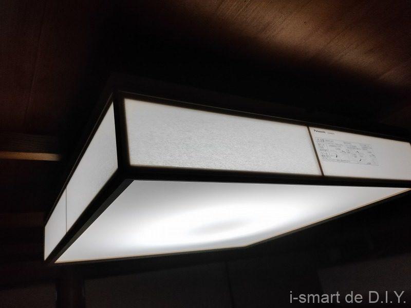 照明器具 竿縁天井