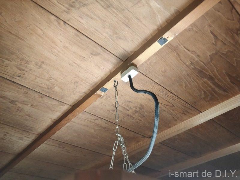 竿縁天井 LED 吊り下げ DIY