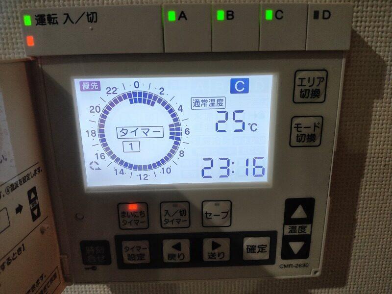 床暖房 設定温度
