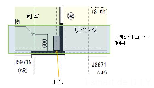 2F水栓PS