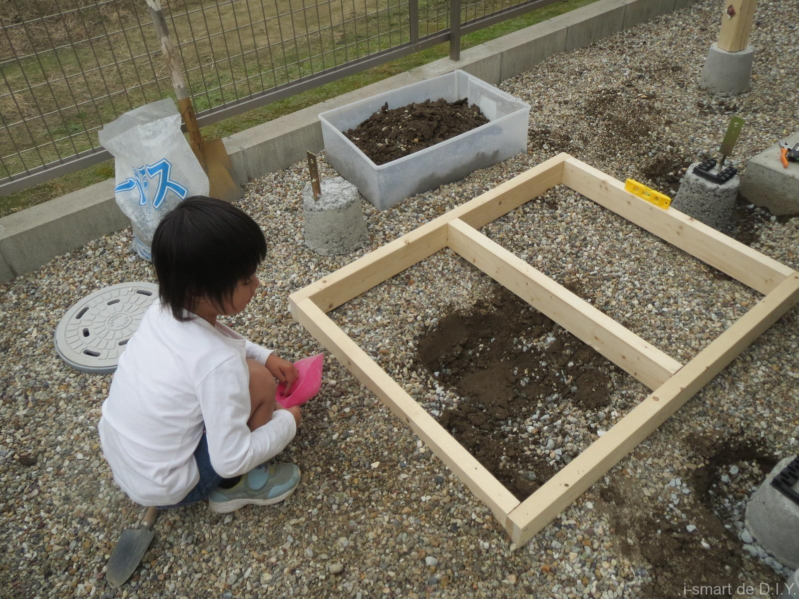 ガーデンシェッド 物置 DIY 基礎
