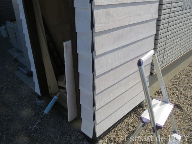 ガーデンシェッド 物置 DIY