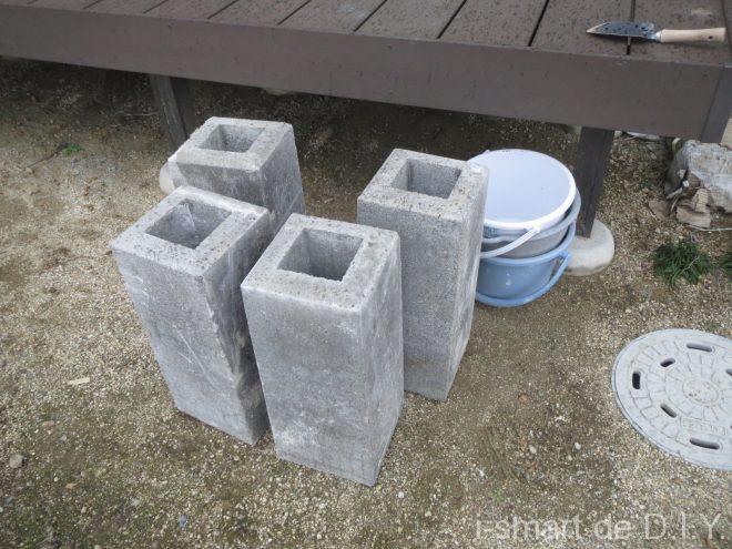 4×4用束石
