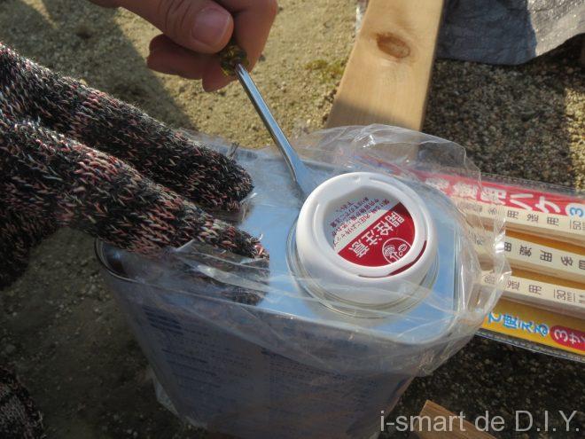 塗装 塗料缶 開け方