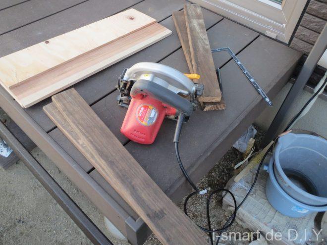 ウッドデッキ DIY 根太 補強