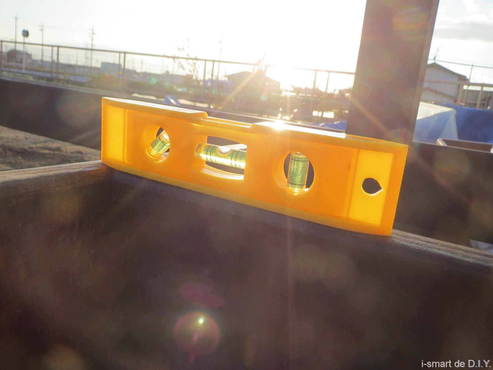 水平器と太陽