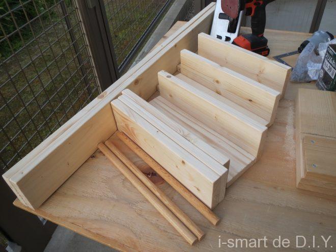 木工DIY ブックシェルフ 材料