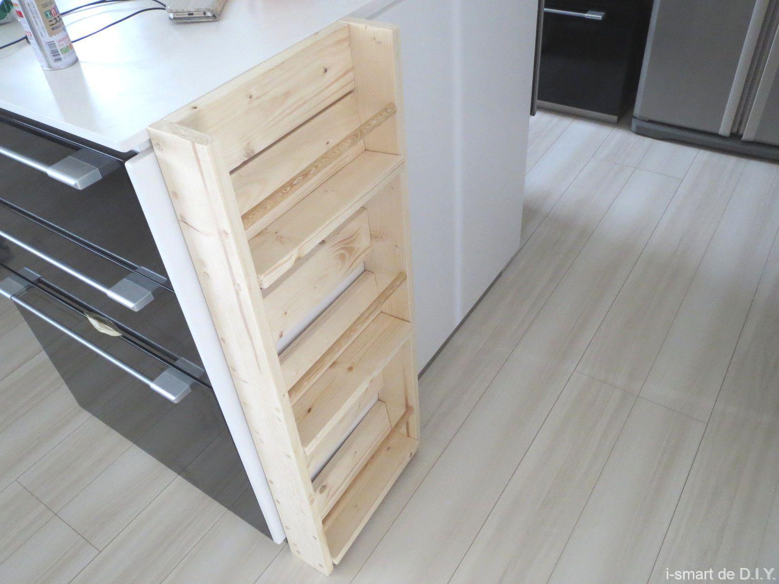 キッチン ブックシェルフ
