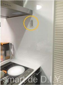 キッチン外部スイッチ