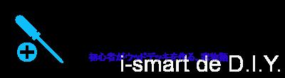 i-smart de DIY