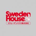 実は日本の会社。スウェーデンハウス