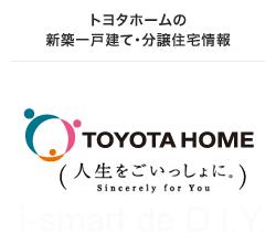 index-logo_01 (2)