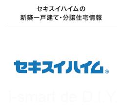 index-logo_01