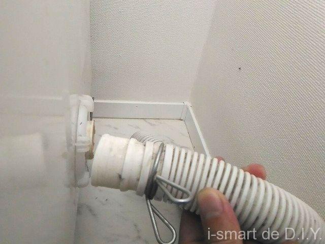 洗濯機 メンテナンス ベルト