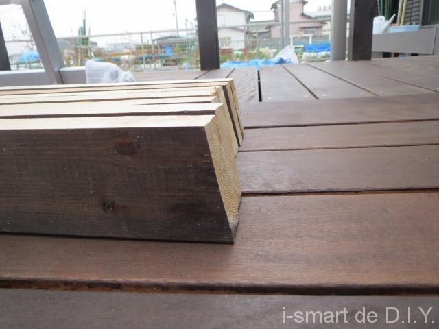 木材 パーゴラ 切り欠き作成