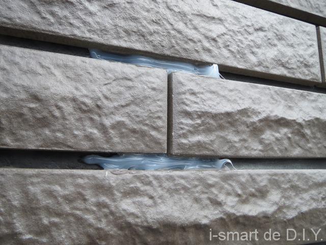 外壁 穴あけ 補修