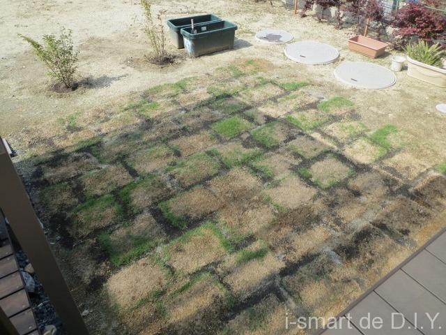 芝張り DIY ホームセンター
